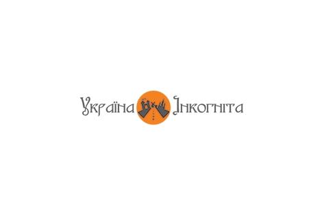 Переяслав-Хмельницький місто музеїв