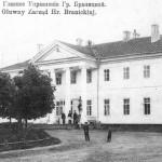 Зимовий палац Браницьких