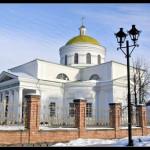 Відома і невідома Біла Церква