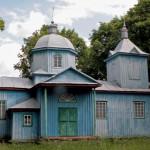 Софиполь