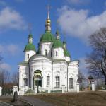 Васильков