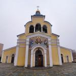 Київ. Церква Живоносного Джерела