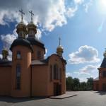 Голованівськ. Поляки, євреї та вірмени