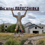 peregonivka_2