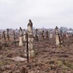 Дарахів. Загадкове кладовище