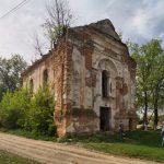 Топори. Костьол Святої Трійці