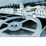 Резиденціі родини Собанських
