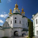 Києво-Печерська Лавра. Церква Усіх Святих