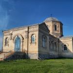 Кетрисанівка. Троїцька церква