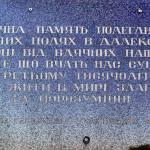 Зборів - місце козацької слави.