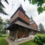 Рогатин. Церква Святого Духа