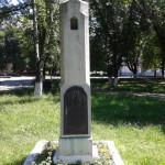 1861.