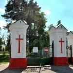 Фастов. Интернациональное кладбище
