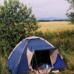 230 км через Карпаты. Ч. 1. Богородчаны - Перегинськ (экспедиция 2004 г.)