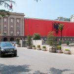 Албанія. Тирана Tiranë