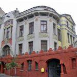 Госпиталь (клиника) Качковского-Маковского