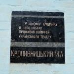 bobrynets_7a