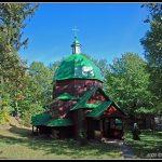 Буск. Онуфриевская церковь (1758 г.)