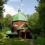 Буськ. Онуфріївська церква