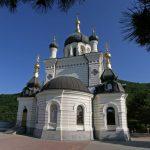 Фороська церква та Байдарські ворота