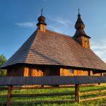 Словаччина. Грабова Розтока Hrabová Roztoka