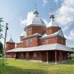 Кізлів. Михайлівська церква