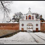 Крехів. Монастир