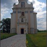 Лопатин. Костел Непорочного зачаття Діви Марії (1772р.)