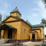 Морівськ