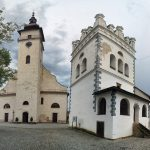 Словакия. Подолинец Podolínec
