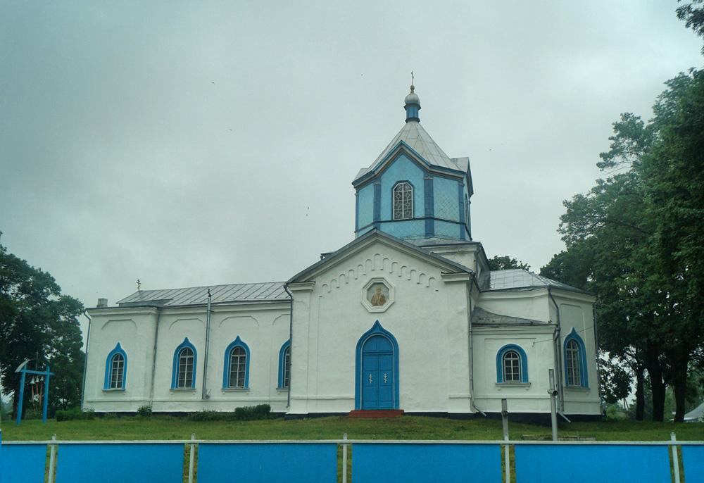 Ходорків