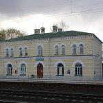 Станція Мельня