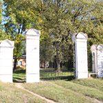 Дача Бедюха біля Ромнів