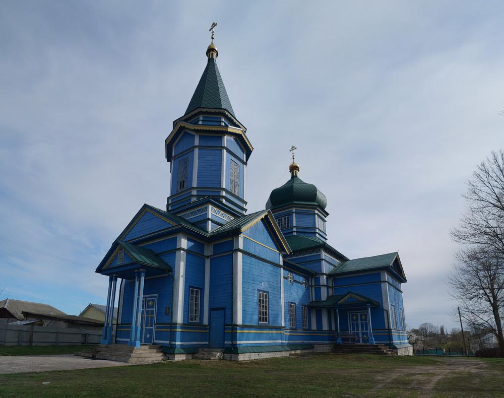 Українка (Пинязевичі)