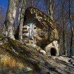 Урочище Лісники та Чортів камінь біля Бережан
