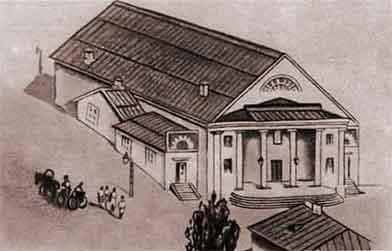 старий театр