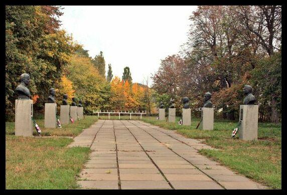 Яготинський парк
