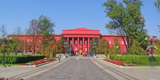 Київський Університет