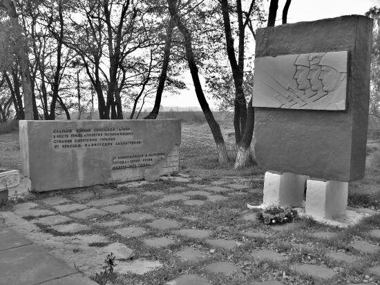 Київський укріпрайон