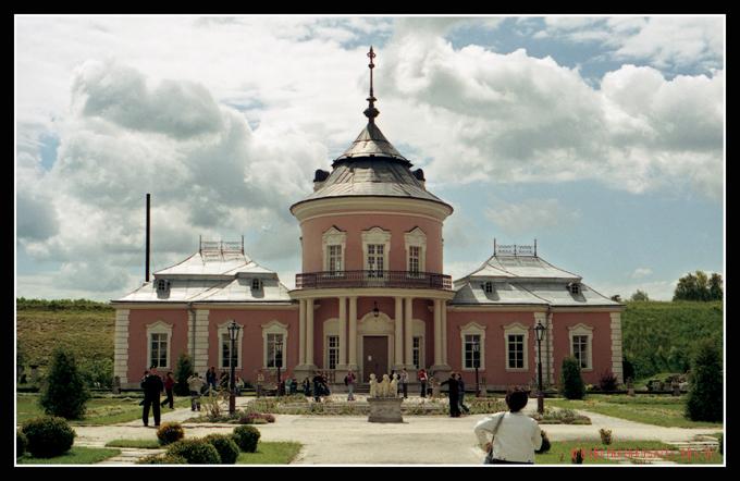 Китайський палац