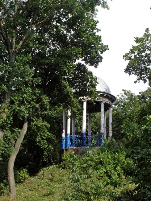 Кагарлицький парк