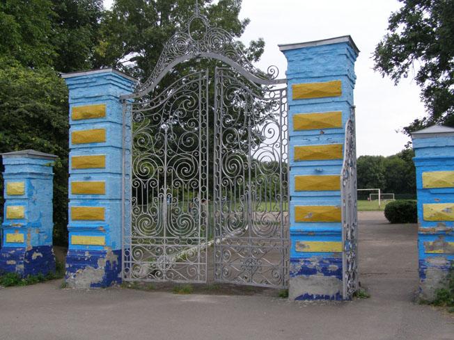 Вхід до парку