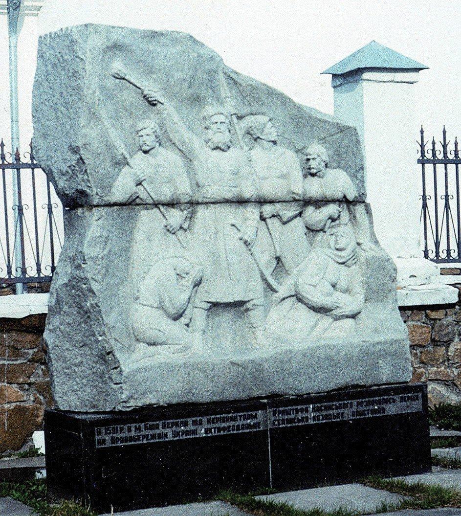 Пам'ятник у Білій Церкві