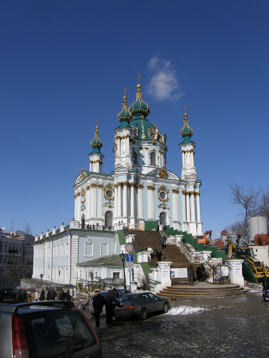 Андріївська церква