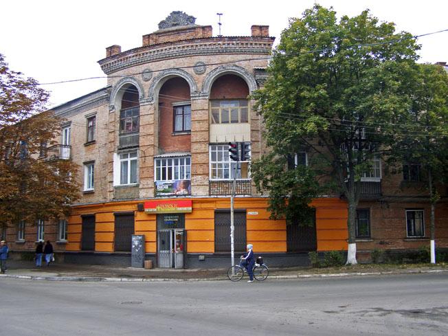 будинок комунізму