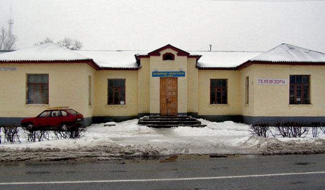 Адміністративний будинок