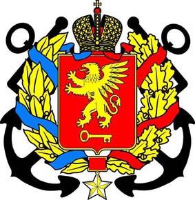 Герб міста Керч
