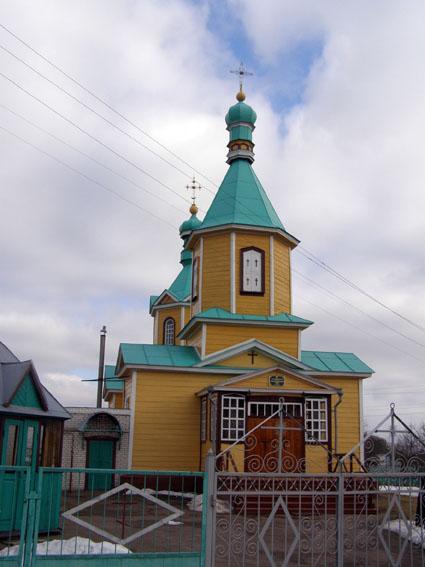 Спасо-Преображенська церква