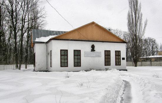 Флігель Шевченка