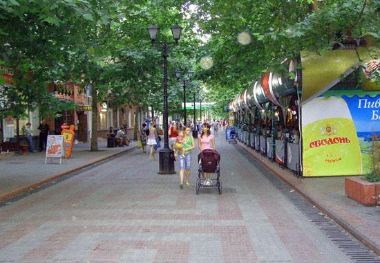 Пішохідна вулиця Леніна